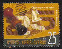Cyprus Stamps SG 1106 2006 Nicosia postal museum - USED (h249)