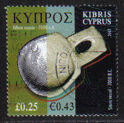 Cyprus Stamps SG 1138 2007 25c - USED (h254)