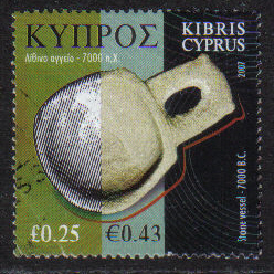 Cyprus Stamps SG 1138 2007 25c - USED (h255)
