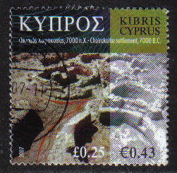Cyprus Stamps SG 1139 2007 25c - USED (h257)