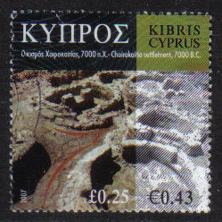 Cyprus Stamps SG 1139 2007 25c - USED (h258)