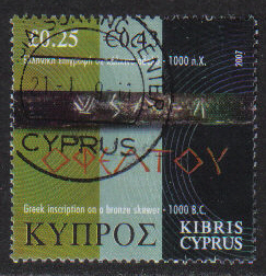 Cyprus Stamps SG 1142 2007 25c - USED (h261)