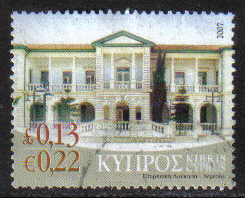 Cyprus Stamps SG 1145 2007 13c - USED (h263)