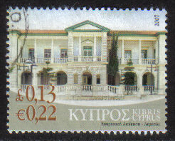 Cyprus Stamps SG 1145 2007 13c - USED (h264)