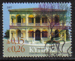 Cyprus Stamps SG 1146 2007 15c - USED (h269)