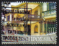 Cyprus Stamps SG 1147 2007 20c - USED (h271)