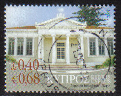 Cyprus Stamps SG 1149 2007 40c - USED (h278)