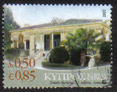 Cyprus Stamps SG 1150 2007 50c - USED (h283)