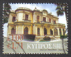 Cyprus Stamps SG 1151 2007 £1.00 - USED (h285)