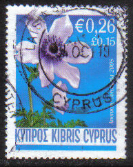 Cyprus Stamps SG 1158 2008 26c - USED (h292)