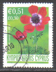 Cyprus Stamps SG 1160 2008 51c - USED (h295)