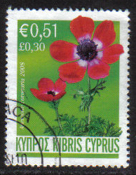 Cyprus Stamps SG 1160 2008 51c - USED (h296)