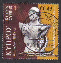 Cyprus Stamps SG 1172 2008 43c - USED (h299)