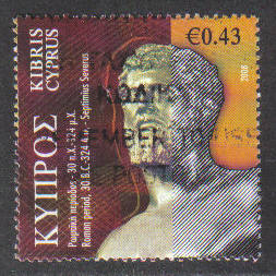Cyprus Stamps SG 1176 2008 43c - USED (h301)