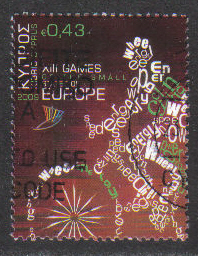 Cyprus Stamps SG 1192 2009 43c - USED (h310)
