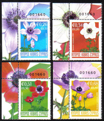 Cyprus Stamps SG 1158-61 2008 Anemone - Control Numbers MINT (e898)