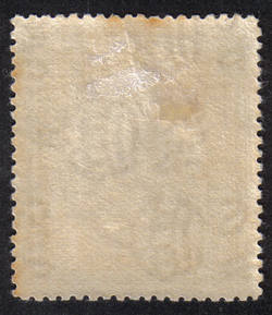 Cyprus Stamps SG 142 1934 KGV 18 Piastres. Has some toning on the back
