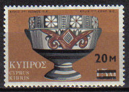Cyprus Stamps SG 410 1973 15m/20m Surcharge - MLH