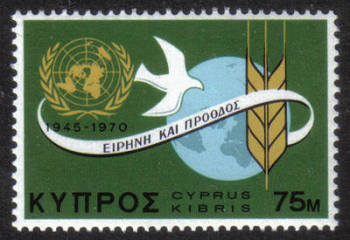 Cyprus Stamps SG 353 1970 75 mils - MINT