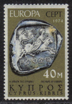 Cyprus Stamps SG 424 1974 40 mils - MINT