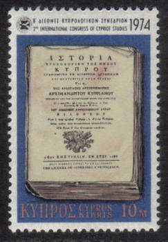 Cyprus Stamps SG 426 1974 10 mils - MINT