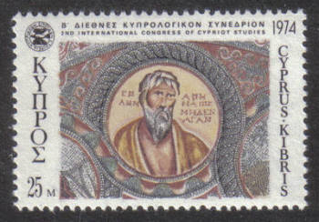 Cyprus Stamps SG 427 1974 25 mils - MINT