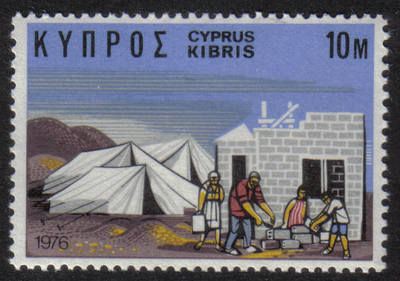 Cyprus Stamps SG 455 1976 10 mils - MINT