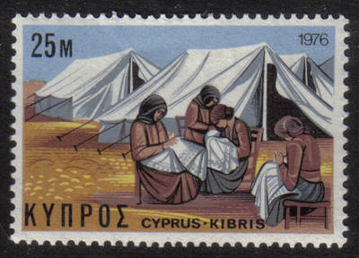 Cyprus Stamps SG 456 1976 25 mils - MINT