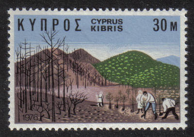 Cyprus Stamps SG 457 1976 30 mils - MINT