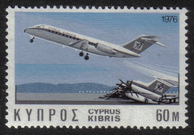 Cyprus Stamps SG 458 1976 60 mils - MINT