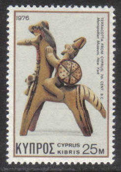 Cyprus Stamps SG 462 1976 25 mils - MINT