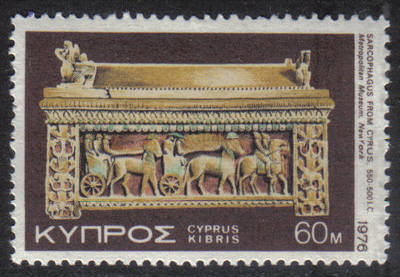 Cyprus Stamps SG 466 1976 60 mils - MINT