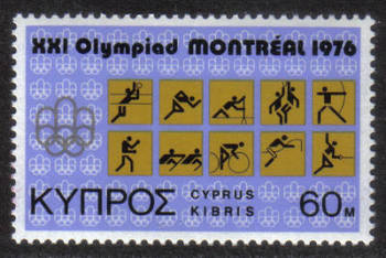 Cyprus Stamps SG 472 1976 60 mils - MINT