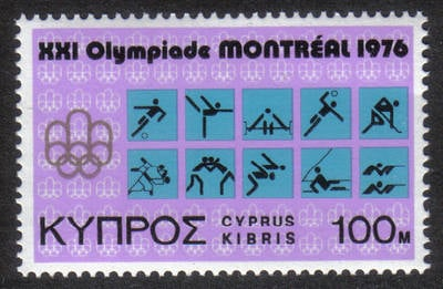 Cyprus Stamps SG 473 1976 100 mils - MINT