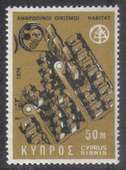Cyprus Stamps SG 476 1976 50 mils - MINT