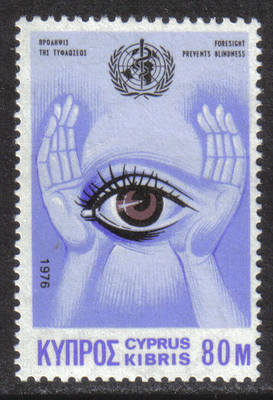 Cyprus Stamps SG 477 1976 80 mils - MINT