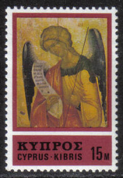 Cyprus Stamps SG 479 1976 15 mils - MINT