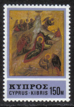 Cyprus Stamps SG 480 1976 150 mils - MINT