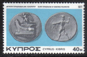Cyprus Stamps SG 487 1977 40 mils - MINT