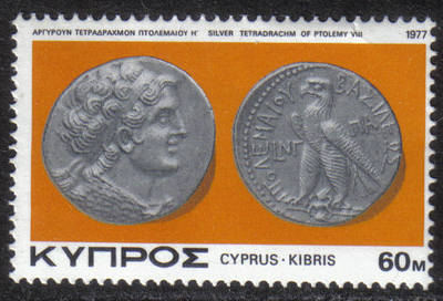 Cyprus Stamps SG 488 1977 60 mils - MINT