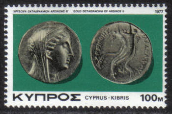 Cyprus Stamps SG 489 1977 100 mils - MINT