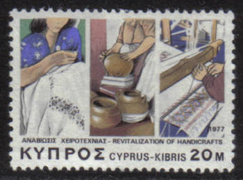 Cyprus Stamps SG 493 1977 20 mils - MINT