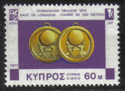 Cyprus Stamps SG 495 1977 60 mils - MINT