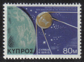 Cyprus Stamps SG 496 1977 80 mils - MINT