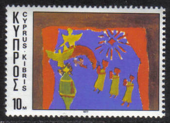 Cyprus Stamps SG 497 1977 10 mils - MINT