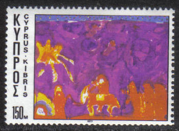 Cyprus Stamps SG 499 1977 150 mils - MINT
