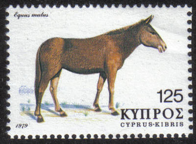 Cyprus Stamps SG 526 1979 125 mils - MINT