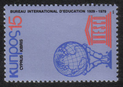 Cyprus Stamps SG 527 1979 15 mils - MINT