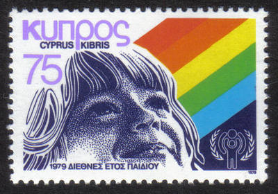 Cyprus Stamps SG 530 1979 75 mils - MINT