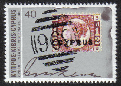 Cyprus Stamps SG 536 1980 40 mils - MINT